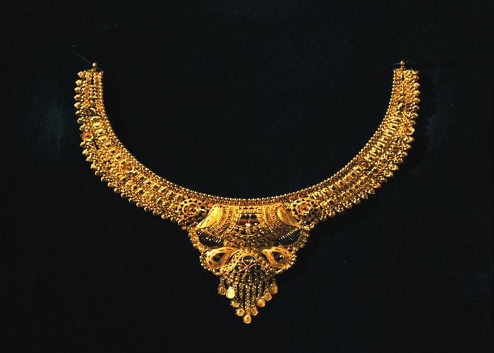 Ranjana Har